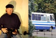луцкий террорист