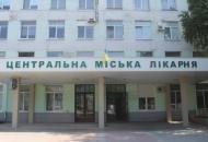 лисичанск больница