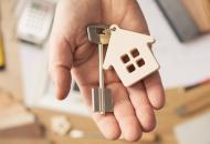 предоставление жилья