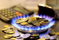 тарифы на газ январь