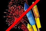 запрет-фейерверков