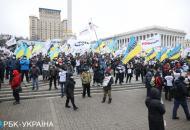 протест фопов