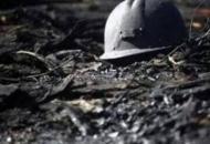погиб-шахтер