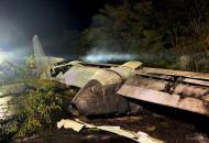 авиакатастрофа чугуев