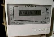 счетчик-электроэнергии