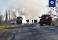 горит-автобус