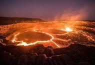 вулканическая зона