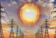энергетический кризис