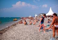 пляж-евпатория