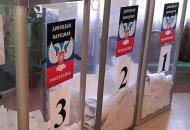 выборы-днр