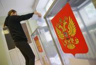 выборы-в-россии