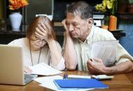субсидии-пенсионерам
