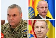военное-руководство-украины