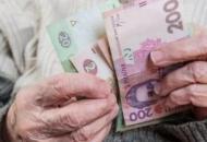 повышение-пенсий
