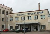 лисичанск-пролетарий