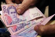 пенсия-украина