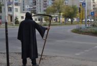 смерть-с-косой