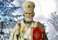 святой-николай