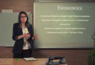 всеукраинская-школа-онлайн