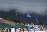 облако цунами