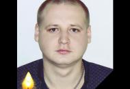 Сергей-Цепух