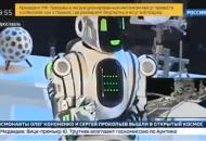 робот-борис
