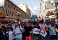митинг-в-москве