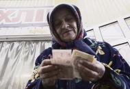 украинцы за чертой бедности