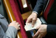 зарплата-депутатов