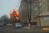 подольск-взрыв