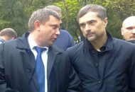 захарченко-сурков