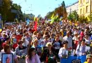 марш-защитников-украины