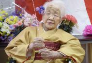 Канэ-Танака