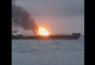 взрыв-корабль