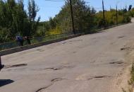 лисичанск-пролетарский-мост