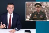 навальный-золотов