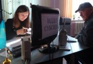 проверка-субсидиантов