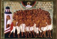 40-святых