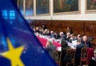 венецианская-комиссия