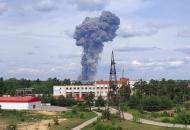 взрыв-дзержинск
