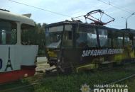 столкнулись-трамваи