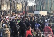 марш-киев