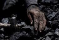 шахта