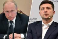 Путин_зеленский