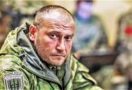 Дмитрий_Ярош