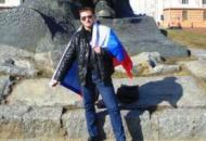 флаг_ДНР