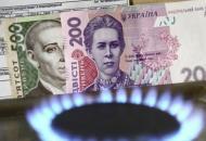 деньги_газ