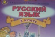 русский_язык