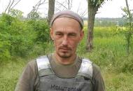 Садовский