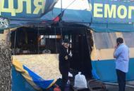 палатка харьков пожар